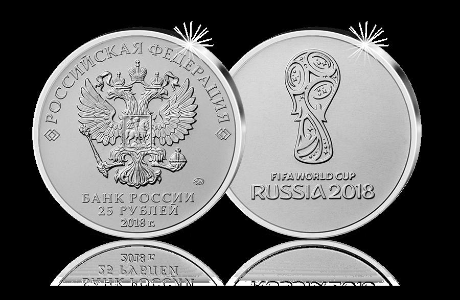 25 Rubel Gedenkmünze Russland Fußball Wm 2018 Kupfer Nickel Btn